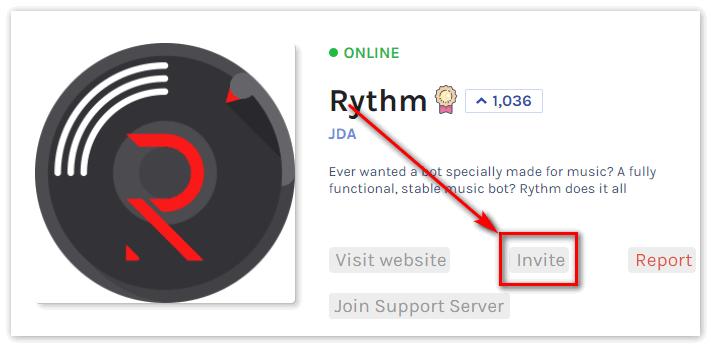 Кнопка Добавить Бот на сервер Дискорд