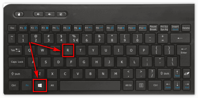 сочетание клавиш «Win+R